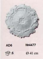 rozetta AD6