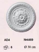 rozetta  AD4