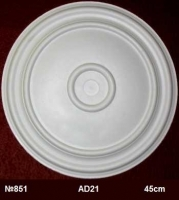 rozetta AD21